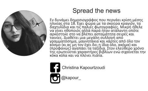 kapourtzoudi
