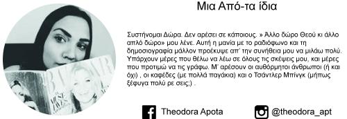 apota