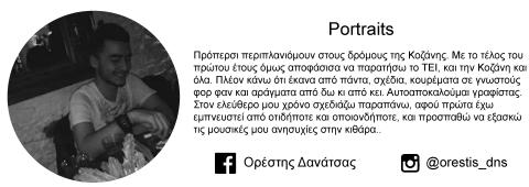 Dikomou (1).jpg
