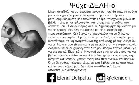 delipalta_e