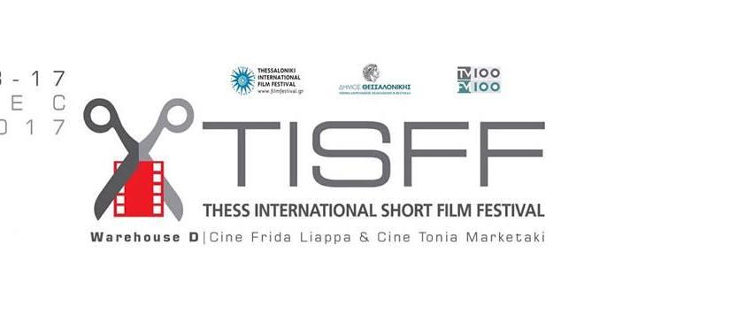 TiSFF 11th Edition