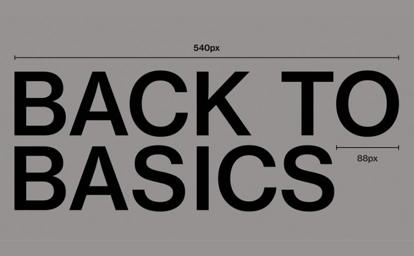 BACK TO BASICS,λοιπόν.