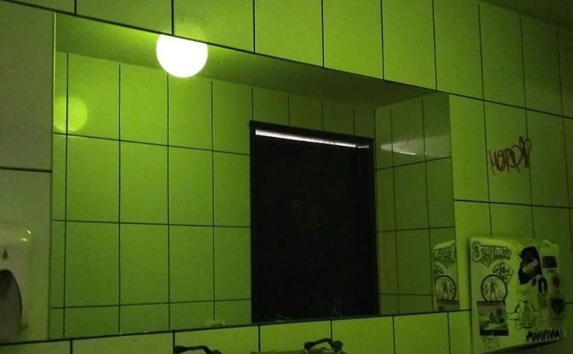 Κατάληψη στις τουαλέτες
